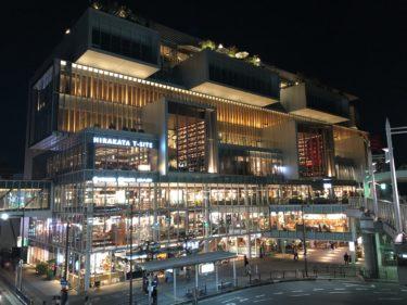 〜京阪〜パシャ活 習慣