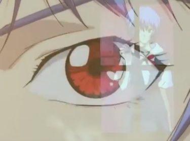 Eyes' break 習慣