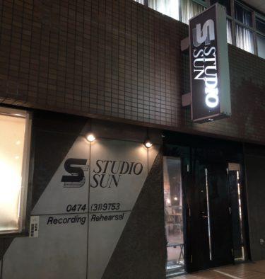 破格!! 音楽スタジオ 1時間 約333円 利用⁉ 習慣