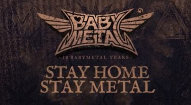 STAY HOME STAY METAL 習慣