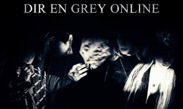 DIR EN GREY AUDIO LIVESTREAM 5 DAYS 習慣