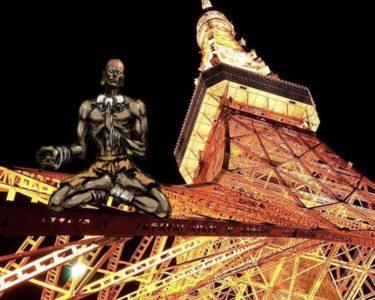 東京タワーヨガ 習慣