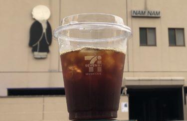 コーヒーを飲む!!!! 習慣