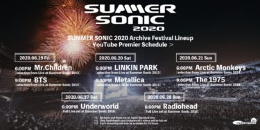 SUMMER SONIC 2020 ARCHIVE FESTIVAL 習慣