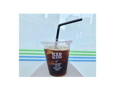 コーヒーを飲む!!!!! 習慣