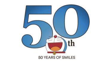祝!ドラえもん50周年『DORAEMON 50th ANNIVERSARY』習慣