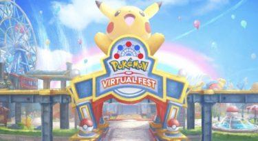 『ポケモンバーチャルフェスト(Pokémon VIRTUAL FEST)』習慣