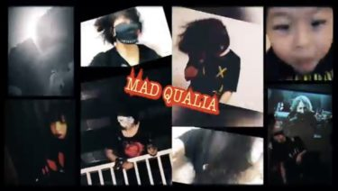 HYDE『HYDE MV CHALLENGE』[MAD QUALIA] 習慣