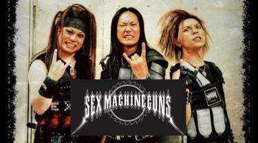 『SEX MACHINEGUNS YouTube LIVE!!』セックスマシンガンズ生配信ライブ 習慣