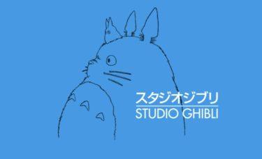 【無料】【ジブリ画像】『スタジオジブリ』<24作品、合計1,178枚> 場面写真をフリー素材!習慣