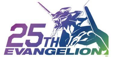 エヴァ25周年『EVANGELION 25TH(エヴァンゲリオン シリーズ25周年)』習慣