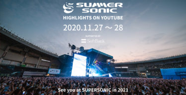 11.27(金).28(土) 無料!!『Summer Sonic Highlights on YouTube』習慣