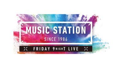 【Mステ】『ウルトラSUPER LIVE2020』「ミュージックステーション」習慣