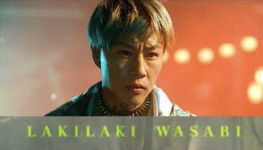 【7th Single】『LAKILAKI WASABI (ラキラキワサビ)』飴狐 Candy Foxx (キャンディーフォックス)【Repezen Foxx (レペゼンフォックス) 元レペゼン地球】習慣