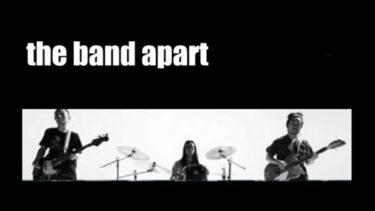 【ライブ映像】the band apart (ザ バンド アパート) LIVE『SMOOTH LIKE ELECTRICK , ACOUSTIC TOUR at 新木場 USEN STUDIO COAST』習慣