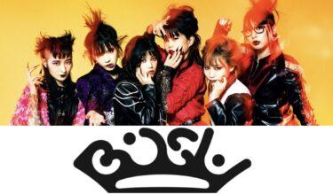【ライブ映像フル尺公開】BiSH『TOKYO BiSH SHiNE 6(通称:TBS6)』習慣