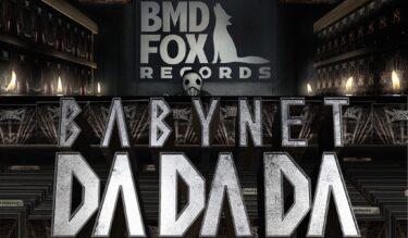 【シン・ジャパネットたかた!?】BABYMETAL『BABYNET DA DA DA (ベビネットだだだ) 』10 BABYMETAL BUDOKAN編【ベビネットDA DA DA】習慣