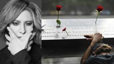 【9.11追悼曲YouTube公開】YOSHIKI『Unnamed Song – a song composed to mourn the victims of the 9/11』習慣